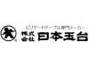 株式会社日本玉台